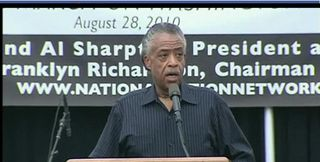 Reclaim the Dream Rally - Al Sharpton 2.0