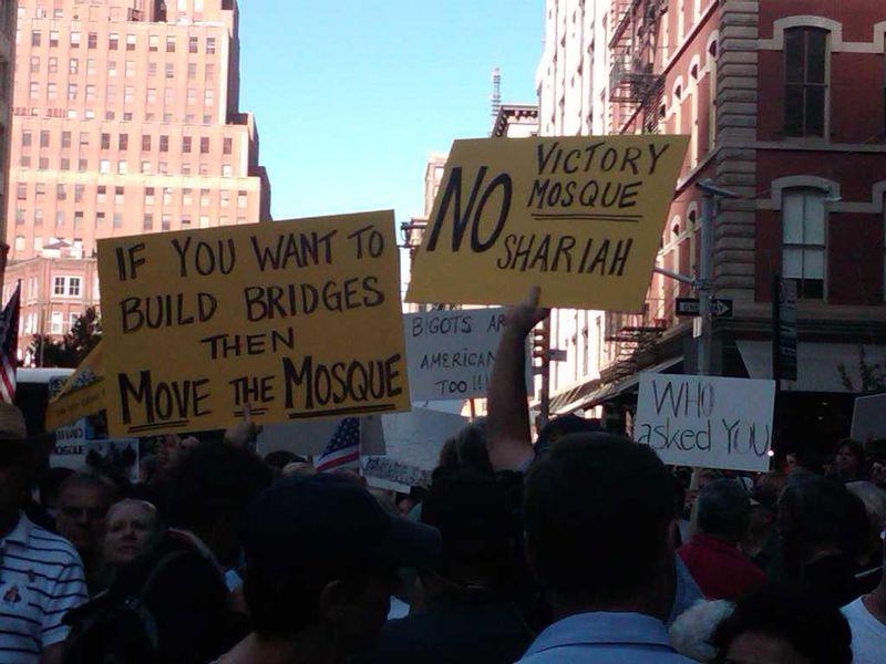 No Victory Mosque
