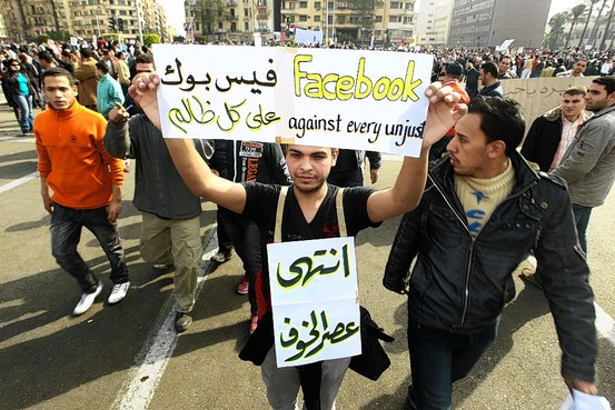 Facebook - Sign